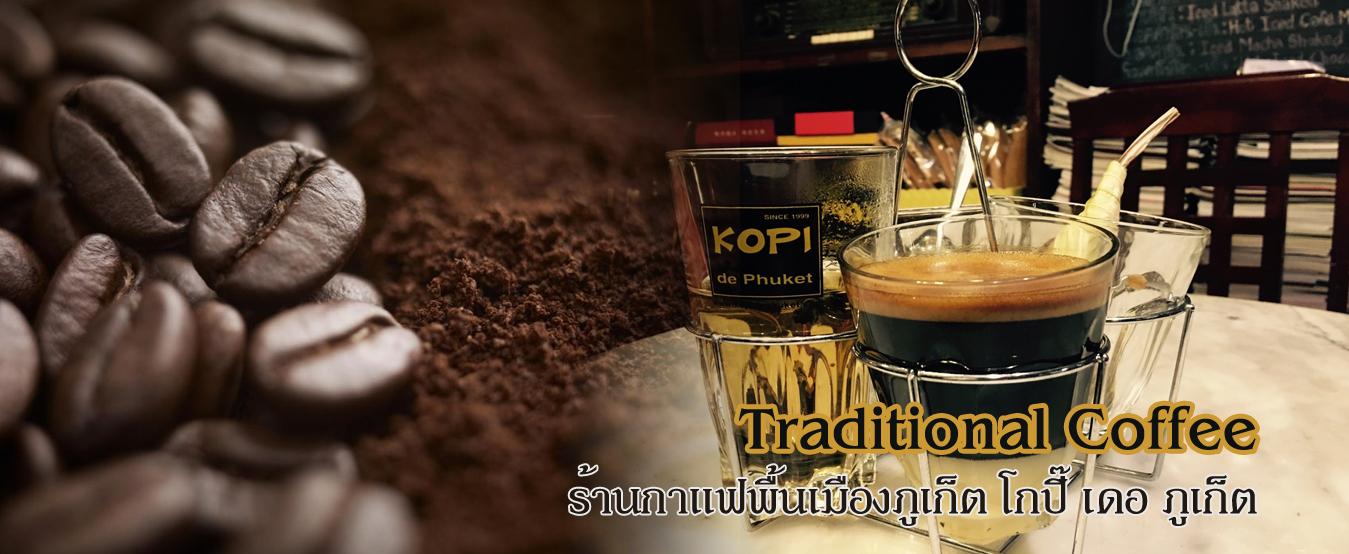 Traditional Coffee ร้านกาแฟพื้นเมืองภูเก็ต โกปี๊ เดอ ภูเก็ต